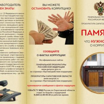 1_вариант_1лист-1024x724